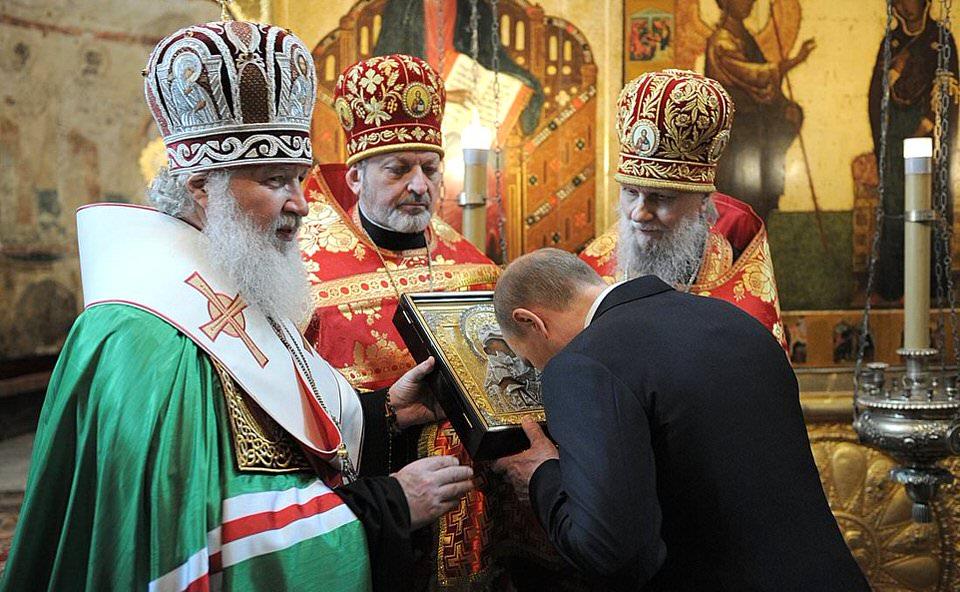 Putin Inauguration