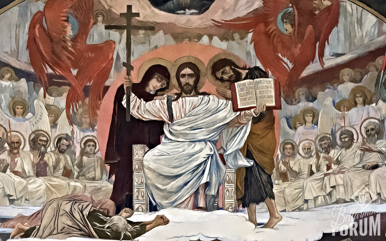 shows Our Lord seated in Glory among the apostles