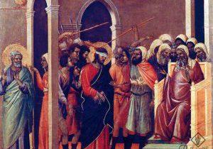 bf_Duccio_Christ_Mocked